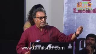 8 Thottakkal Movie Press Meet