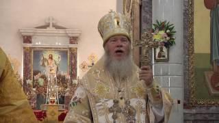 Рождество Святителя Николая Курганская митрополия