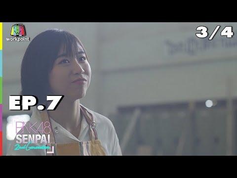 BNK48 SENPAI 2ND | EP. 7 | 3 พ.ย. 61 (3/4)