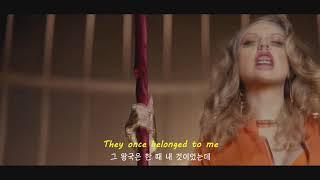 [가사 해석] [MV] 상처준 모든 사람들에게 바치는 디스곡 - Look what you made me do - Taylor Swift