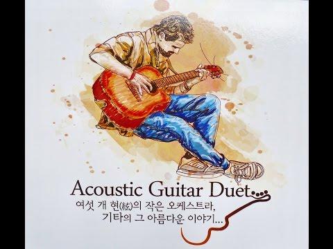 Various Artists - Acoustic Guitar Duet (2012) [Disc2]