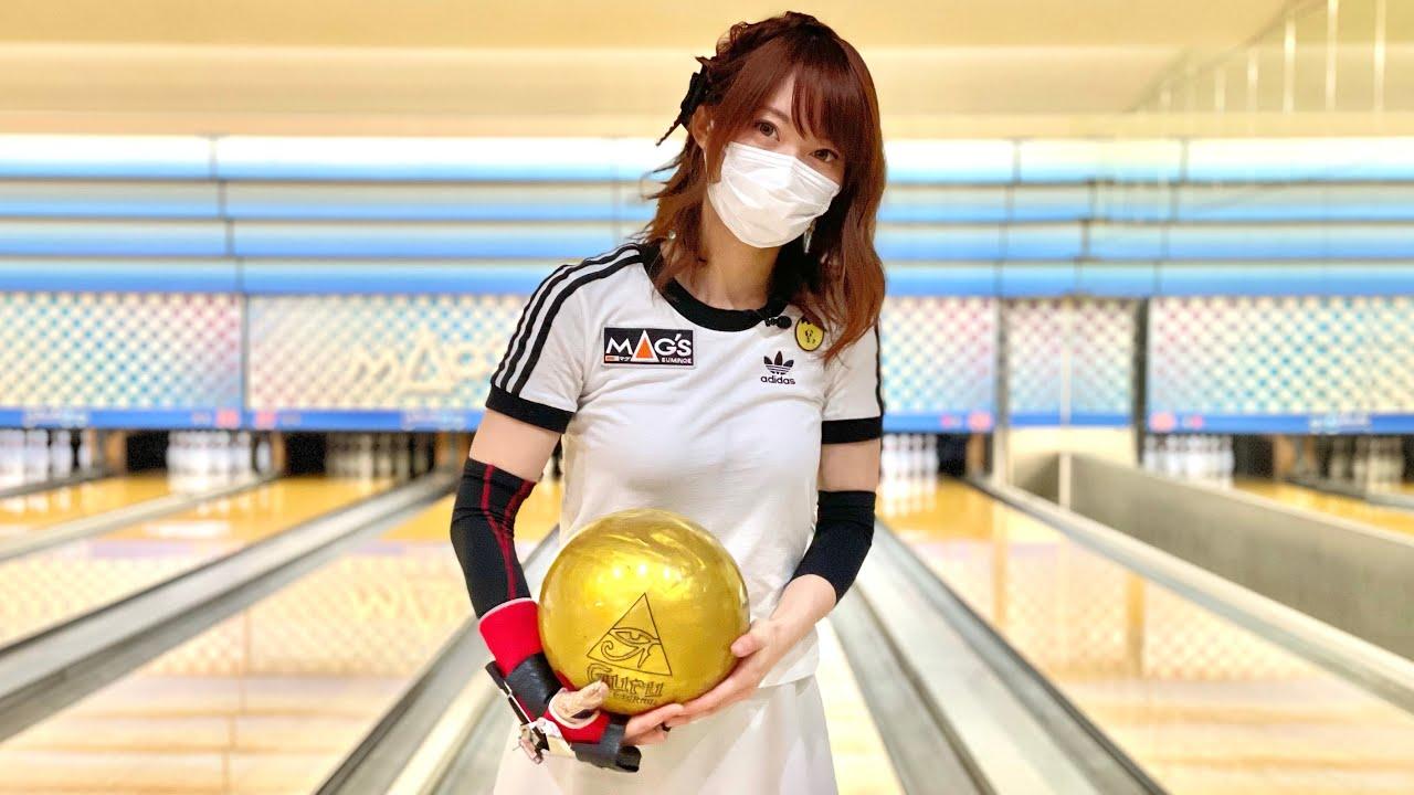ボウリング女子の練習風景80(Bowling Practice)2021/4