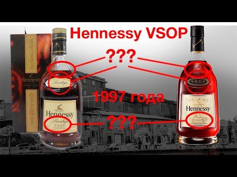 Обзор и дегустация коньяка Hennessy VSOP 1997года / Хеннеcси ВСОП Как отличить оригинал от подделки?