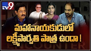 who-is-villain-in-ntr-biopic-second-part-krish-tv9