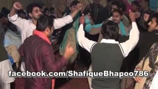 Navey Navey Assan Yaar  Shafiqu Bhapoo Pail party