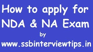 How to apply for NDA NA exam online