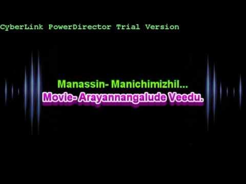 Manasin manichimizhil