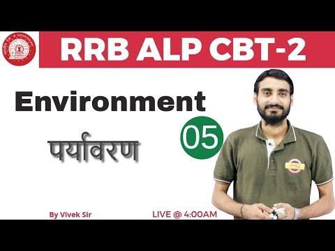 Class 05 | RRB ALP CBT-2 || ENvironment  || Important Questions Live Test | by Vivek Sir