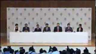 IOC総会 帰国記者会見