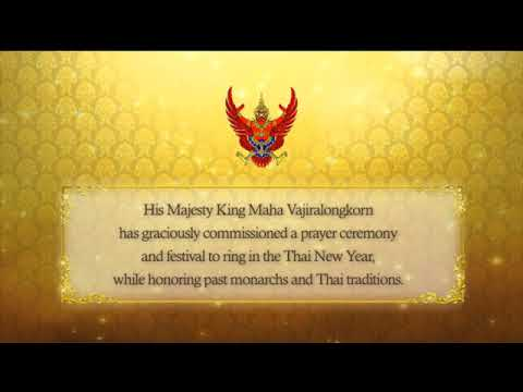 HM King Maha Vajiralongkorn commissions Songkran festival at the Royal Plaza and Sanam Suea Pa