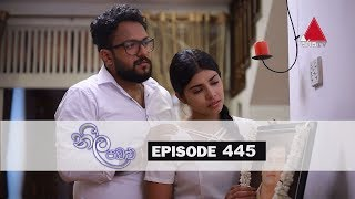 Neela Pabalu - Episode 445 | 24th January 2020 | Sirasa TV Thumbnail