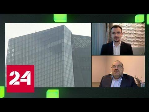 Курс дня. Банкиры покупают время: печаль от действий ЕЦБ - Россия 24