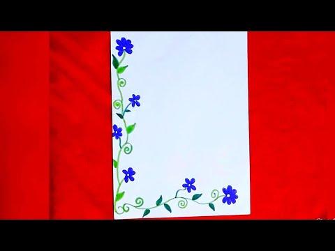 Floral Front Page Border Design Flower Design Border Simple Flower Border Design For School Work Youtube
