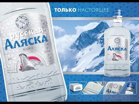 """Вилли Токарев - """"Аляска"""""""