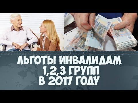 Красная Поляна on-line