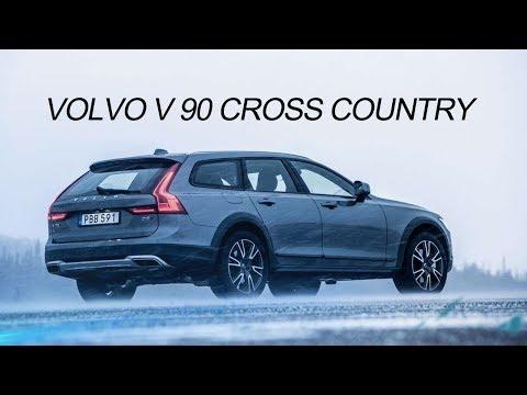Моя машина - Volvo V90 Cross Country от Ceh9 плюсы и минусы