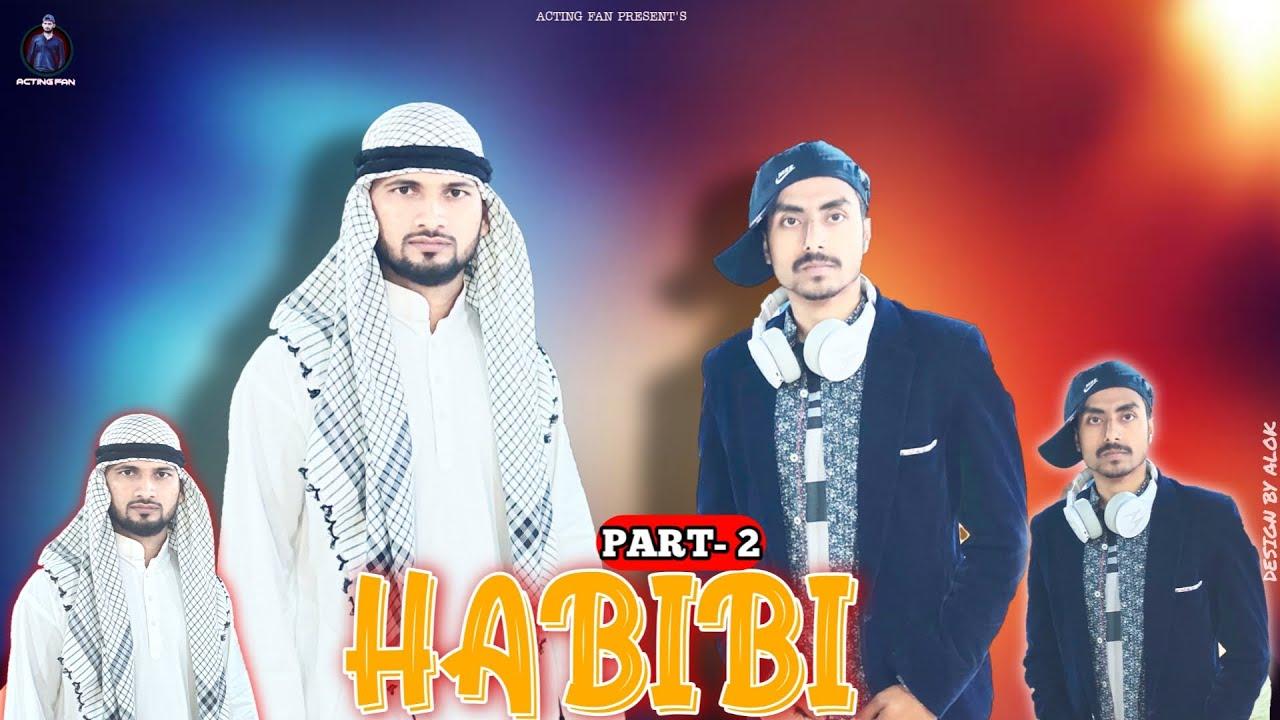 HABIBI 2 | PINCE