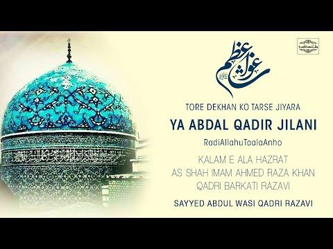 Tore Dekhan Ko Tasre Jiyaara Ya Abdul Qadir Jilani-Sayyed Abdul Wasi Qadri