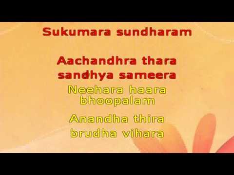 Asmaika Yoga Thasmaika - Duvvada Jagannadham - Karaoke