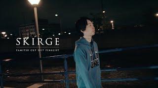 「RAGE Shadowverse World Grand Prix」參賽選手介紹影片-SKIRGE選手