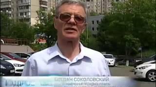 Россия перекрыла Украине газ и запретила ввоз картоф...