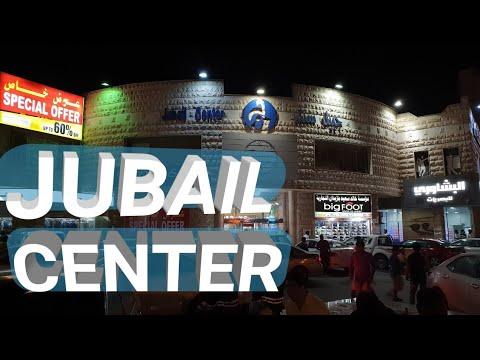 #saudiarabia#jubailcenter                                                JUBAIL Center Saudi Arabia.