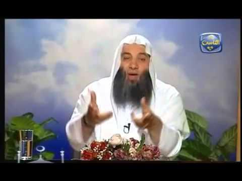 ▶ Tafsir al quran E7 Part 2 7) تفسير القرآن الكريم للشيخ محمد حسان   YouTube