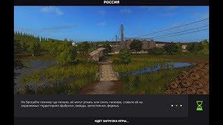 Farming Simulator 17 карта Росія