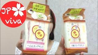 [JP viva] Clip 1: Đồ ăn cứu đói ở Nhật || Live-saving food in Japan thumbnail