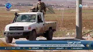 تقرير| الجيش السوري الحر يقاتل جبهة النصرة تحت حماية الطيران الروسي والدعم البري التركي