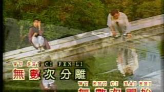 Video XI YANG SHAN WAI SHAN 夕阳山外山 (KTV) download MP3, 3GP, MP4, WEBM, AVI, FLV September 2017