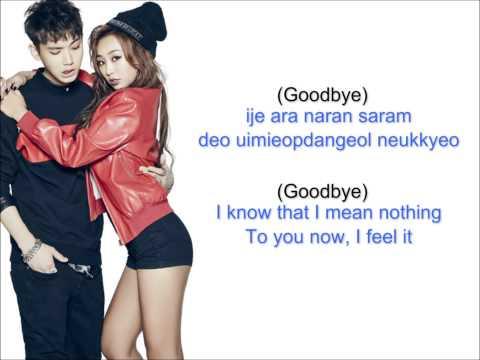 효린 (HyoRin)X 주영 (JooYoung)- 지워 (Erase) Eng/Rom Lyrics