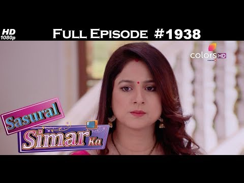 Sasural Simar Ka - 21st September 2017 - ससुराल सिमर का - Full Episode