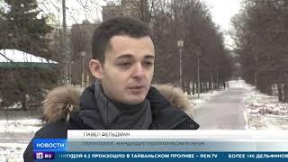 Порошенко пошел ва-банк: зачем Киев подставил собственных военных
