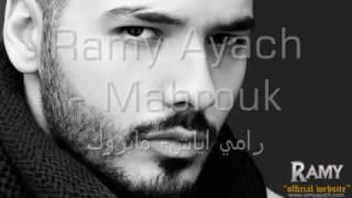 Mabruk- rami ayach