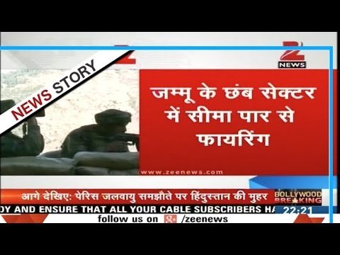 Cross border firing from Pakistan violated cease fire