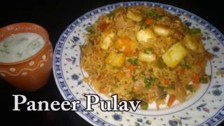 Paneer Pulao|Matar Paneer Pulao|paneer Recipes|Lunch menu Recipes|Indian easy Thali recipes