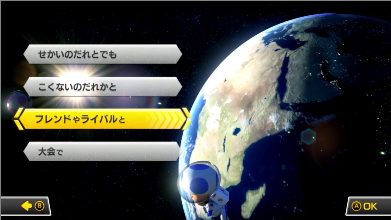 【MK8DX】Sun vs Re