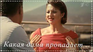 ❥ Ищейка | Саша и Борис...