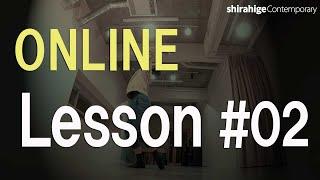 【ONLINE Lesson #02】shirahigeコンテンポラリー《入門》
