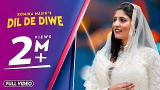 Dil De Diwe | Sister Romika Masih  | Full Video Song | New Masihi Geet 2019