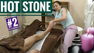 HOT STONE MASSAGE - Массаж горячими камнями мужчине