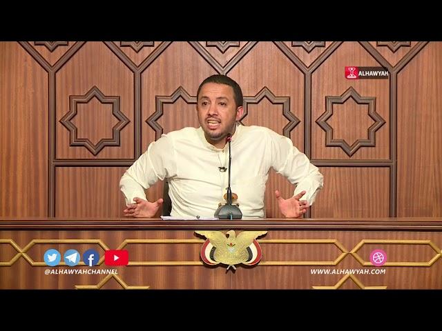 قبة البرلمان   حماية حقوق مساهمي شركة قصر السلطانة   قناة الهوية