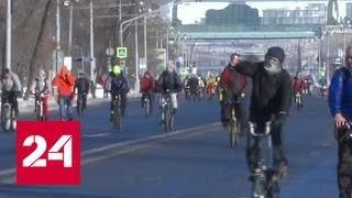 Зимний велопарад в столице вызвал мировой резонанс