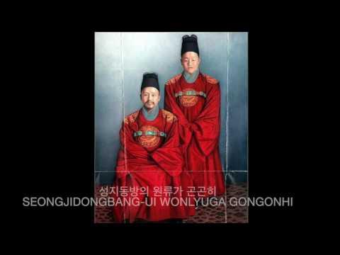 Anthem of the Korean Empire