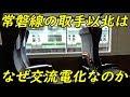 AKB48 ドラフト3期候補生 の動画、YouTube動画。