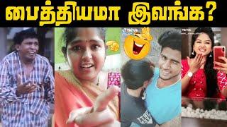 பைத்தியமா இவங்க😱 Suriya Devi Vs Instagram Sothanaigal😜 | Tik Tok Vs Reels Troll | Tamil Memes