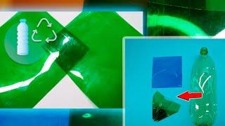 Как сделать РОВНЫЕ ЛИСТЫ из пластиковой бутылки - Простой способ, как сделать прямой лист из ПЭТ бутылки