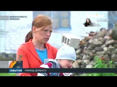 Многодетной маме из прифронтового Чермалыка нечем кормить четверых детей