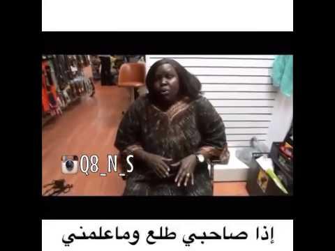 فكيو ههههههههه Youtube